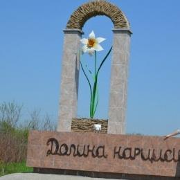 Парень, ищу девушку, очень люблю и хорошо умею лизать, Подольск, Воронеж